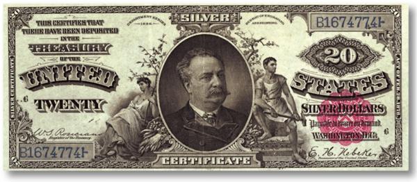1886 20 dollar silver certificate