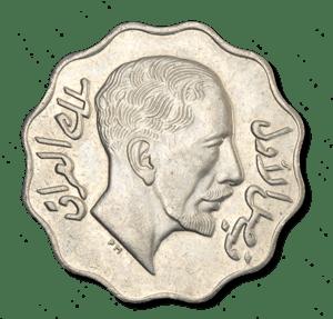 1931 10 Fils Iraq obverse shadow