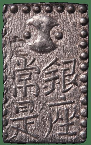Shin Nanryo small (1)