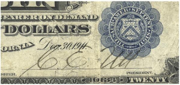 tustin bank note seal